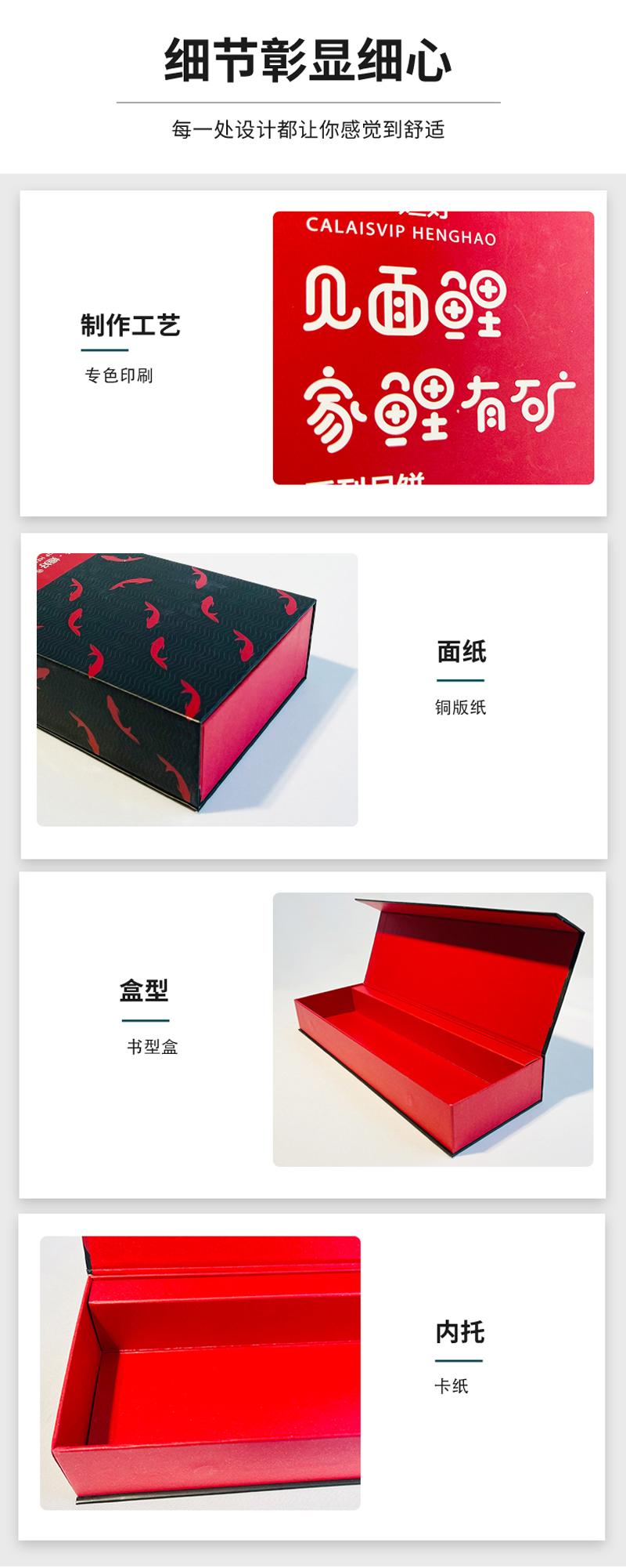 精品盒定制 (2)