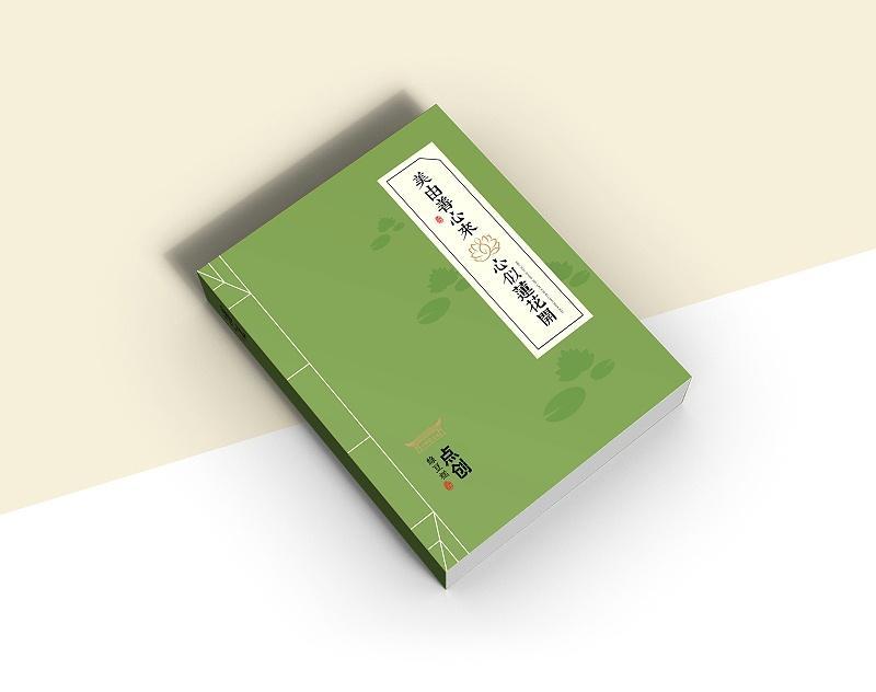 绿豆糕礼品包装设计图