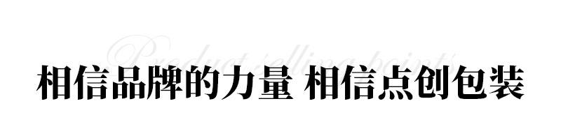 河南点创_03_02