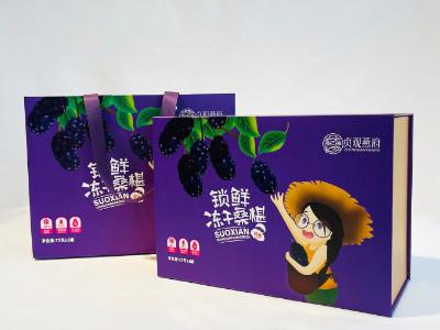 茶叶包装盒定做-点创包装