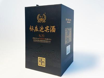 白酒包装盒定做厂家-点创包装